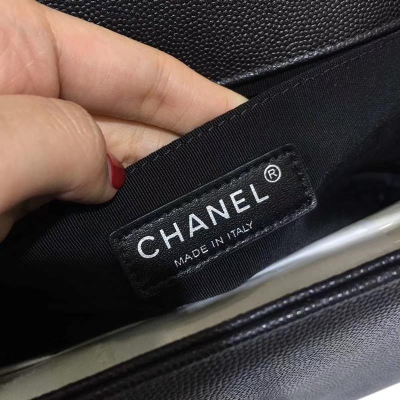 Chanel 香奈儿 Leboy Bag 大V款 小球纹 25cm 黑色 古银