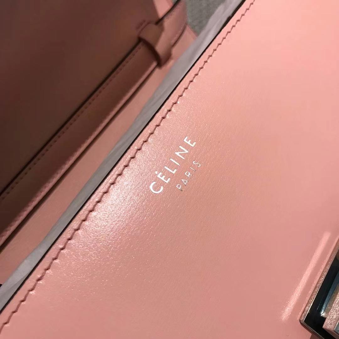CÉLINEbox豆腐包中号24cm  手搓纹新色蜜桃粉仙女专属色