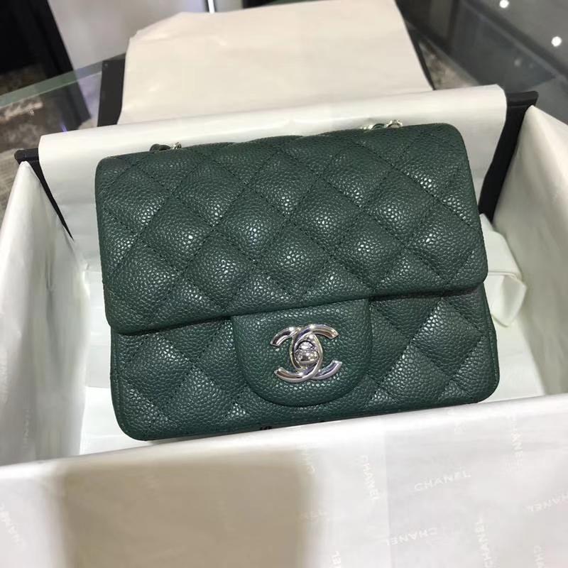 Chanel 香奈儿 Classic Flap  进口鱼子酱 17cm 翡翠绿 银扣