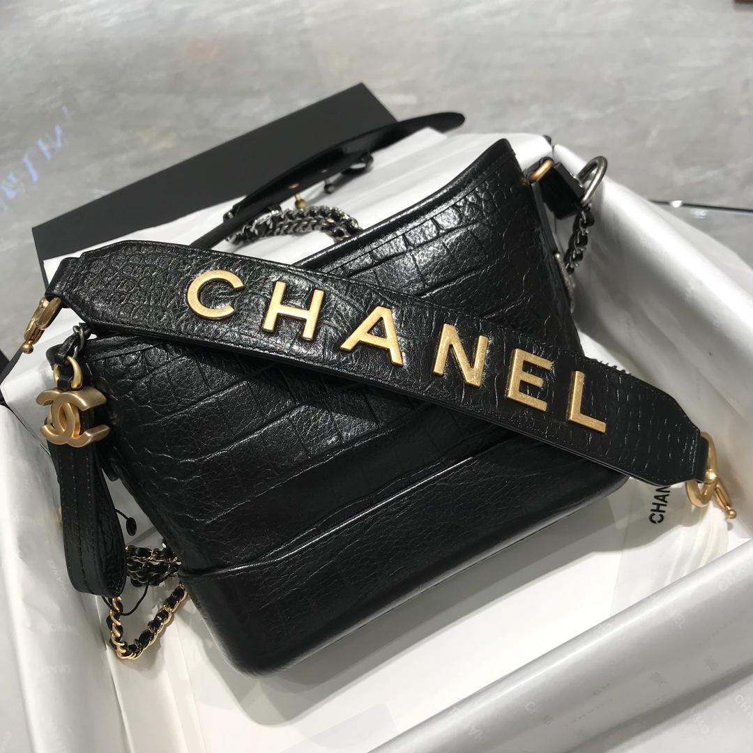 Chanel 香奈儿 黑色 Gabrielle 顶级代购版本 20cm~原厂牛皮压鳄鱼纹