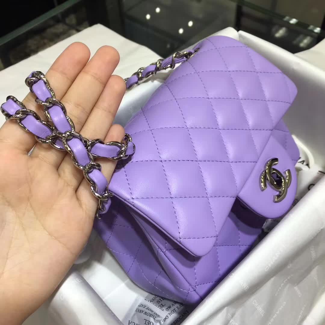 Chanel 香奈儿 Classic Flap 小羊皮 薰衣草紫 17cm 银五金