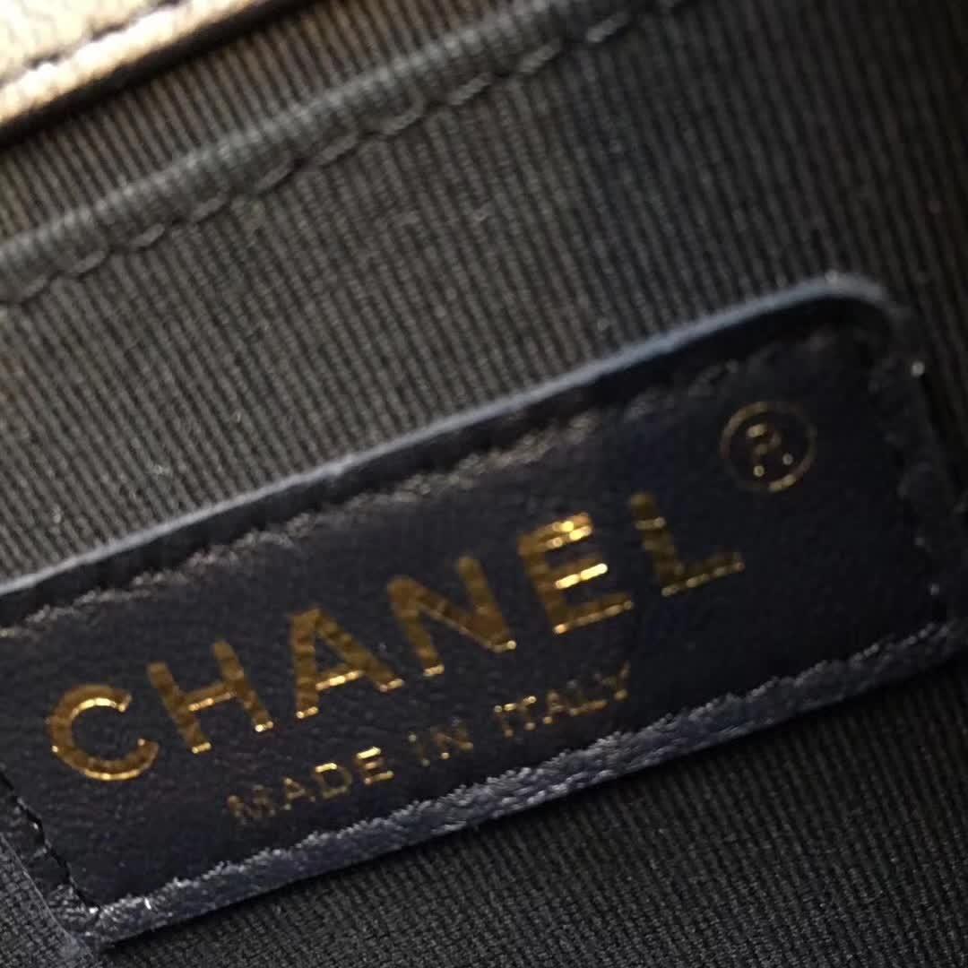 Chanel 香奈儿 Leboy 羊皮 宝石蓝 25cm 古金五金