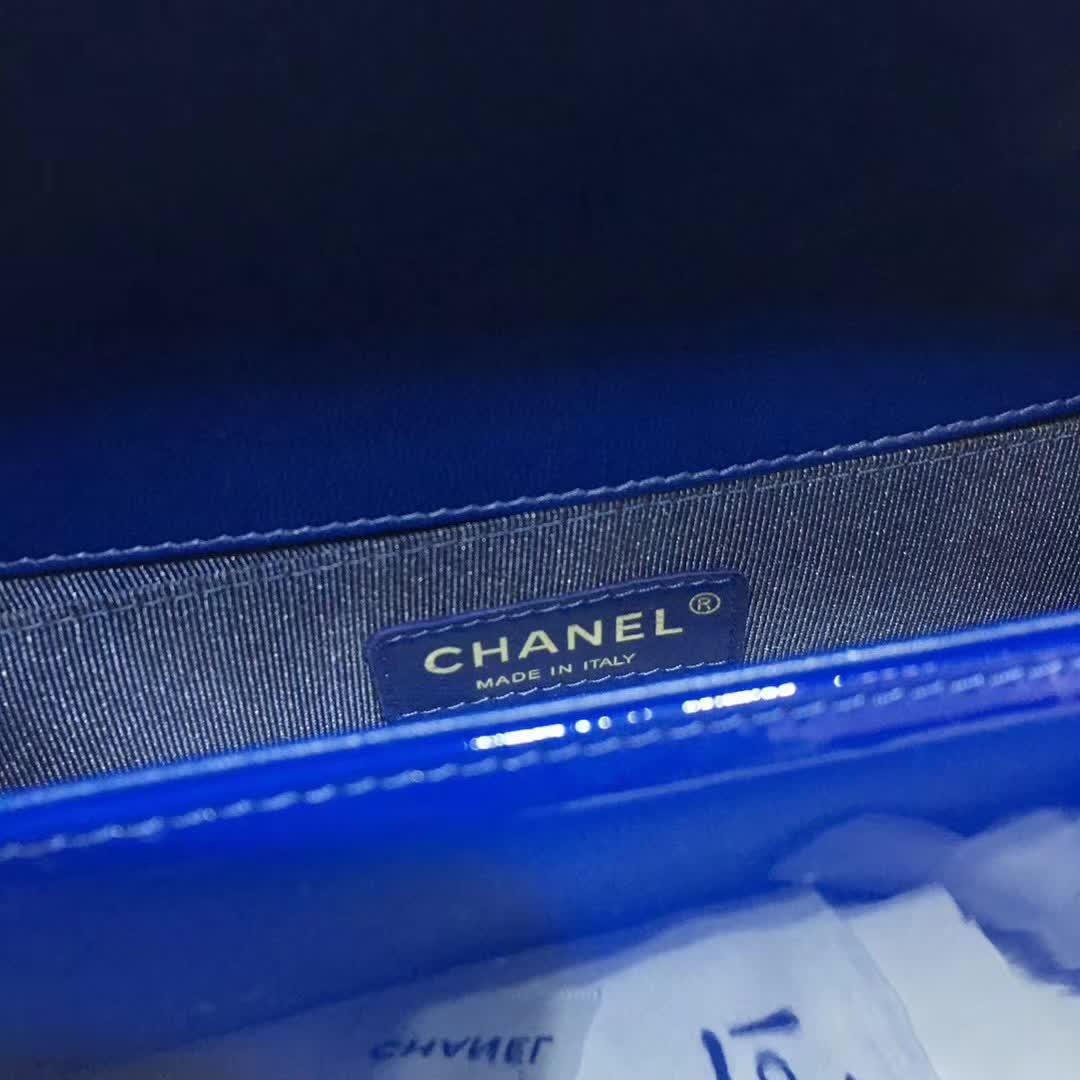 Chanel 香奈儿 Leboy 漆皮 珠光蓝 25cm  银(现货)