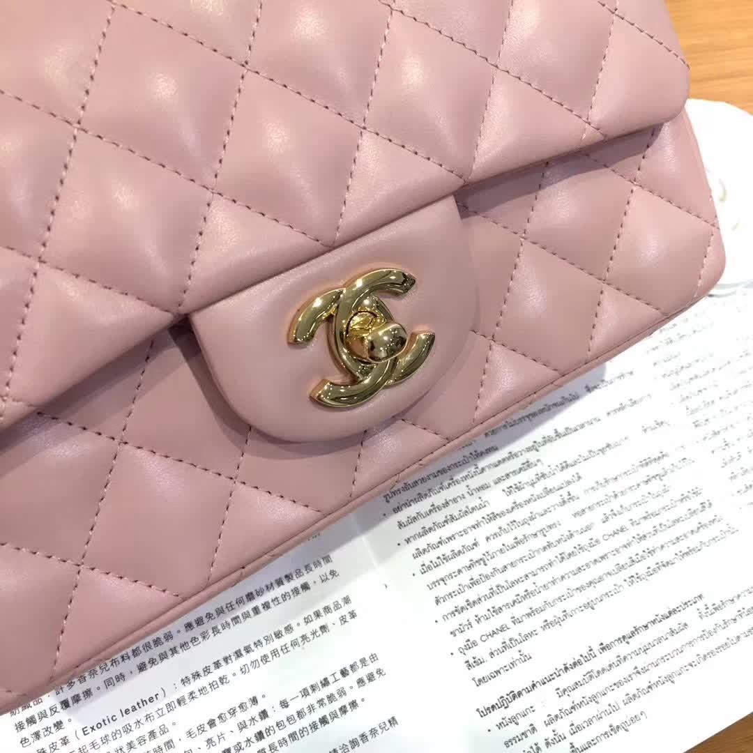 Chanel 香奈儿 Classic Flap  小羊皮 浅粉色 20cm 金色五金