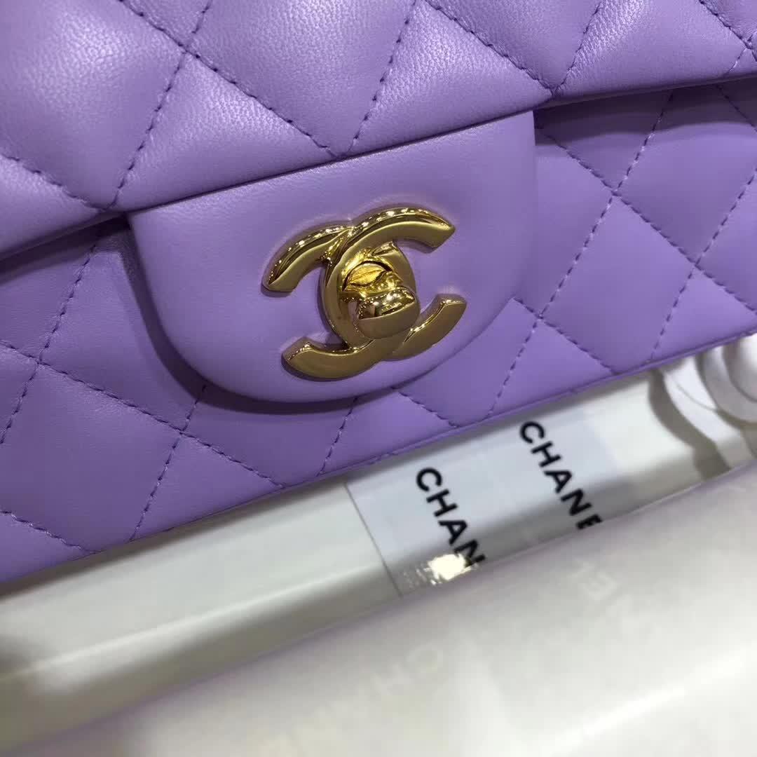 Chanel 香奈儿 Classic Flap 小羊皮 薰衣草 20cm 金(现货)