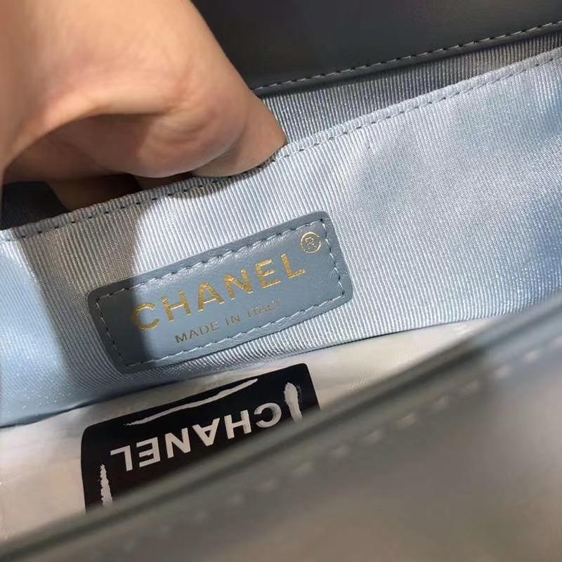 Chanel 香奈儿 Leboy Bag 大V款 小羊皮 25cm 梦幻兰 亚金