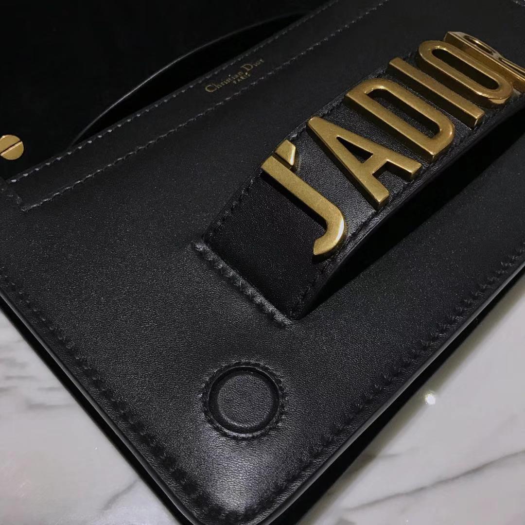 Dior 迪奥 JADIOR 25cm 翻盖式设计 黑色链条包 原厂进口牛皮