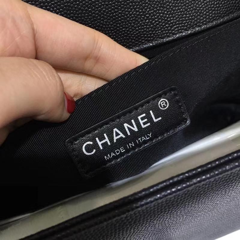 Chanel 香奈儿  Leboy Bag 大Vv款  小鱼子酱 黑色 25cm 古银