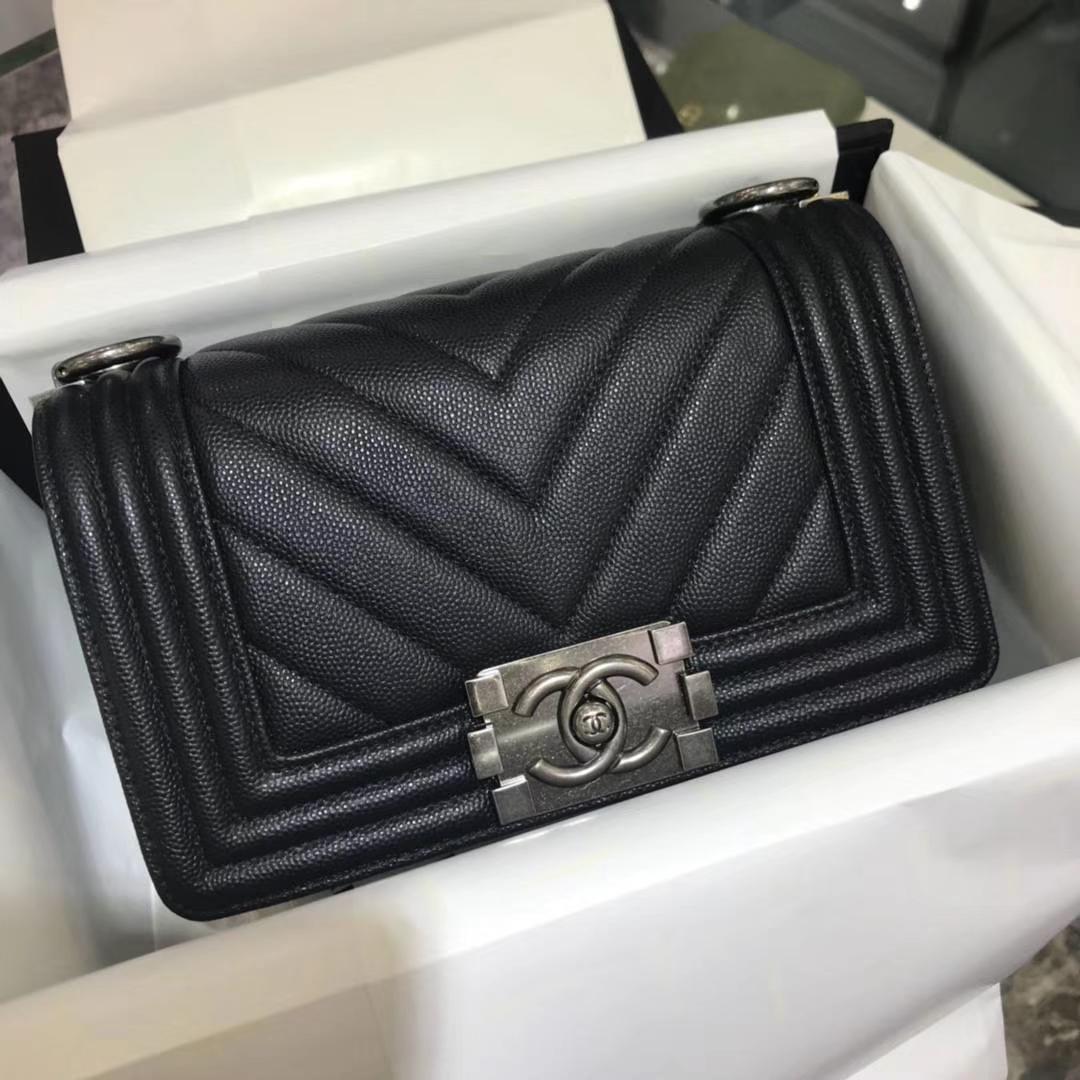 Chanel 香奈儿 Leboy Bag V款 小鱼子酱 黑色 20cm 复古银 现货