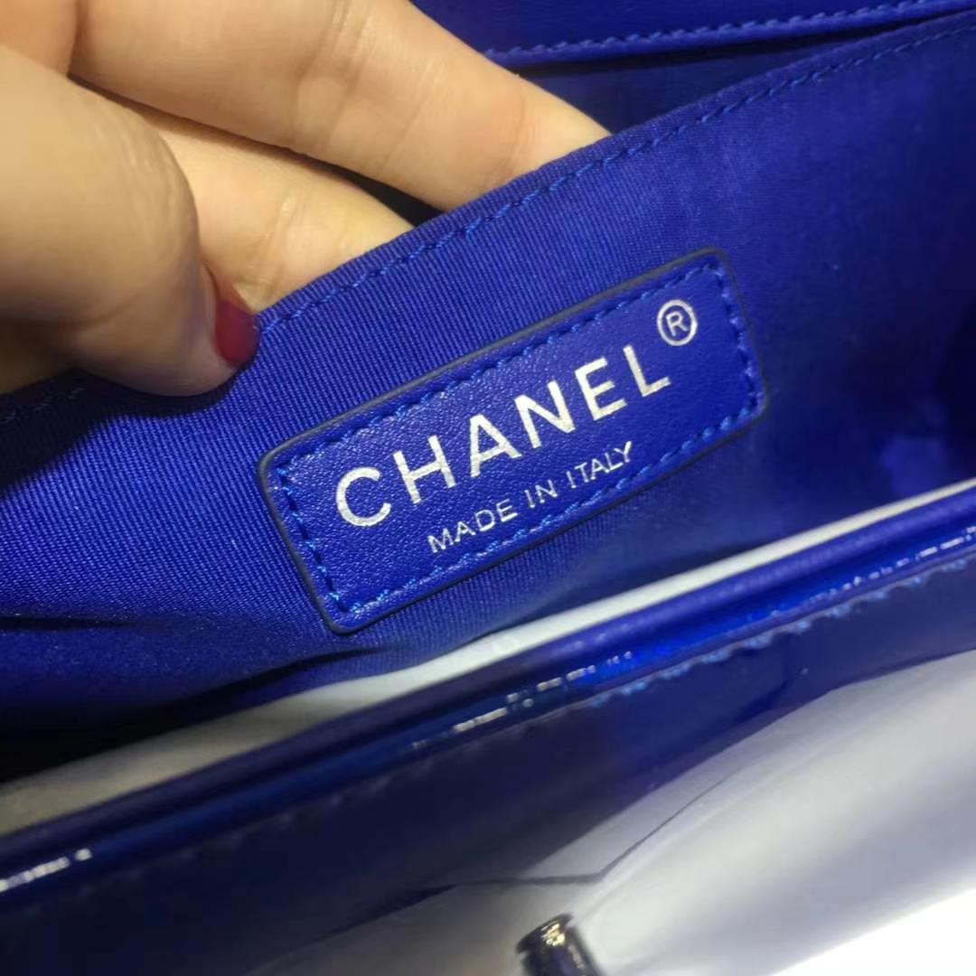 Chanel 香奈儿 Leboy 漆皮 电光蓝 25cm 银扣 现货