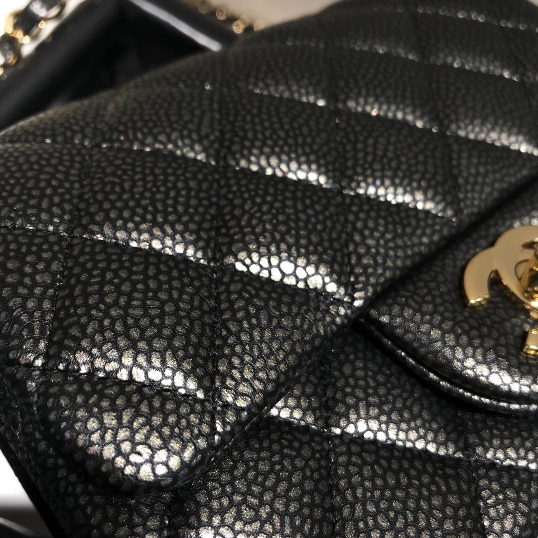 顶级代购版本 17m 原厂鱼子酱皮 古铜黑 Chanel Classic Flap