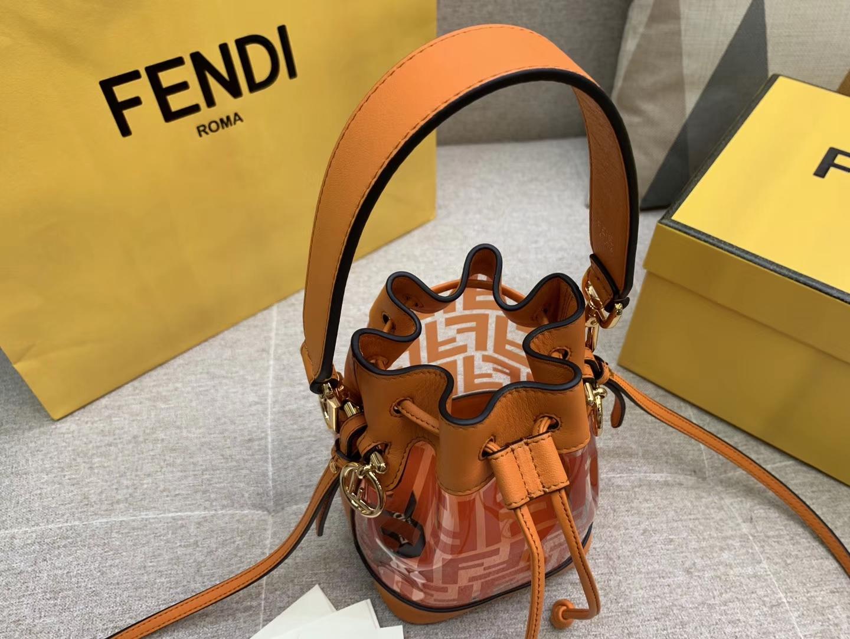 Fendi 芬迪 Mon Tresor 小号水桶手袋 FF图案印花 橘色 18x12x10